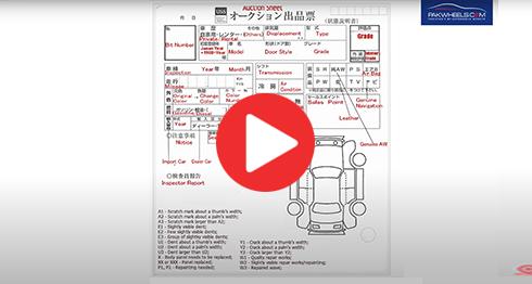 Auction Sheet Video