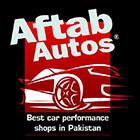 Aftab Autos Lahore