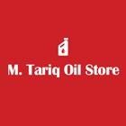 Tariq Oil Store